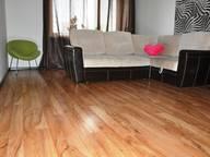 Сдается посуточно 3-комнатная квартира в Тюмени. 75 м кв. Белинского 1а