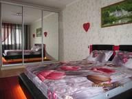 Сдается посуточно 1-комнатная квартира в Кривом Роге. 32 м кв. Мелешкина, 12