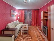 Сдается посуточно 1-комнатная квартира в Воронеже. 0 м кв. ул. Димитрова, д.2а