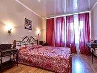 Сдается посуточно 3-комнатная квартира в Краснодаре. 110 м кв. ул. Карасунская Набережная, 99