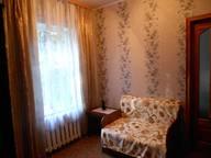 Сдается посуточно 2-комнатная квартира в Переславле-Залесском. 0 м кв. ул. Московская, 16