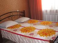 Сдается посуточно 2-комнатная квартира в Судаке. 55 м кв. Бирюзова 4
