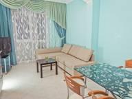 Сдается посуточно 2-комнатная квартира в Нижнем Новгороде. 64 м кв. ул. Студеная, 68а