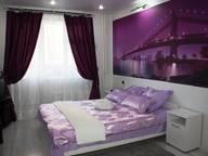 Сдается посуточно 1-комнатная квартира в Железнодорожном. 0 м кв. проспект Героев 4