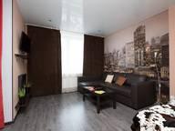 Сдается посуточно 1-комнатная квартира в Екатеринбурге. 42 м кв. Циолковского, 29