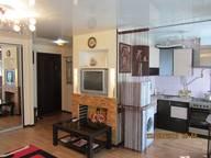 Сдается посуточно 1-комнатная квартира в Кривом Роге. 32 м кв. Гагарина, 59