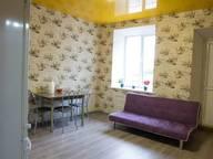 Сдается посуточно 3-комнатная квартира в Смоленске. 67 м кв. Фрунзе, 6
