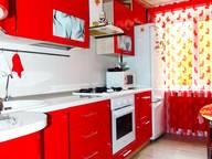Сдается посуточно 1-комнатная квартира в Курске. 40 м кв. ул. Ленина, 31