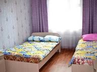 Сдается посуточно 1-комнатная квартира в Красноярске. 0 м кв. М. Годенко, 1