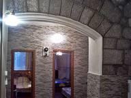 Сдается посуточно 2-комнатная квартира в Гаспре. 0 м кв. Южная, 56А
