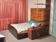 Сдается посуточно 1-комнатная квартира в Харькове. 0 м кв. Чернышевская, 85