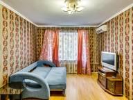 Сдается посуточно 2-комнатная квартира в Ростове-на-Дону. 0 м кв. Пушкинская 243