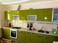 Сдается посуточно 2-комнатная квартира в Евпатории. 0 м кв. ул. Дёмышева, 125
