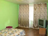 Сдается посуточно 1-комнатная квартира в Красноярске. 0 м кв. Красной Армии, 28