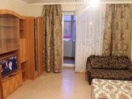 Сдается посуточно 1-комнатная квартира в Ханты-Мансийске. 0 м кв. ул. Мира, 66