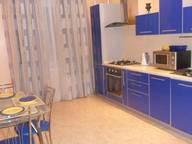 Сдается посуточно 2-комнатная квартира в Дзержинске. 50 м кв. Петрищева 31а
