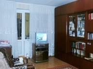 Сдается посуточно 2-комнатная квартира в Новороссийске. 0 м кв. ул. Малоземельская, 15