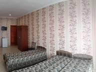 Сдается посуточно комната в Феодосии. 18 м кв. Черноморская набережная 12