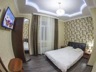 Сдается посуточно 1-комнатная квартира в Кисловодске. 32 м кв. ул. Коминтерна, 3