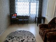 Сдается посуточно 2-комнатная квартира в Кемерове. 0 м кв. проспект кузнецкий 96