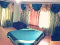 Сдается посуточно 1-комнатная квартира в Белгороде. 47 м кв. ул. Николая Чумичева, 129а , областная больница,парк