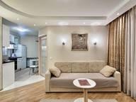Сдается посуточно 2-комнатная квартира в Москве. 40 м кв. Большая Якиманка 52