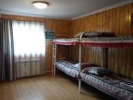 Сдается посуточно коттедж в Улан-Удэ. 0 м кв. ул. Музейная, 267
