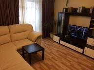 Сдается посуточно 2-комнатная квартира в Ханты-Мансийске. 70 м кв. Строителей 100