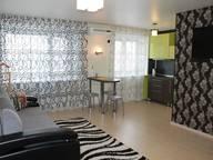 Сдается посуточно 1-комнатная квартира в Хабаровске. 33 м кв. ул. Ленинградская, 56б