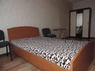 Сдается посуточно 2-комнатная квартира в Челябинске. 65 м кв. Ленина, 54