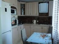Сдается посуточно 2-комнатная квартира в Саки. 45 м кв. Курортная 15