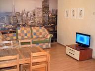Сдается посуточно 2-комнатная квартира в Сыктывкаре. 0 м кв. шоссе Сысольское, 20