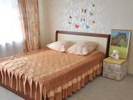 Сдается посуточно 2-комнатная квартира в Ханты-Мансийске. 0 м кв. Гагарина 29