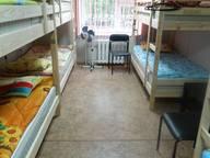 Сдается посуточно 3-комнатная квартира в Стерлитамаке. 70 м кв. проспект Октября, 28а