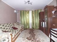 Сдается посуточно 2-комнатная квартира в Феодосии. 66 м кв. Чкалова, 113в
