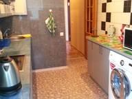 Сдается посуточно 2-комнатная квартира в Алуште. 0 м кв. ул.ленина д.30