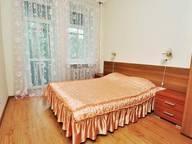Сдается посуточно 2-комнатная квартира в Челябинске. 57 м кв. ул. Коммуны, 137