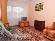 Сдается посуточно 1-комнатная квартира в Челябинске. 32 м кв. ул. Энгельса, 75