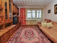 Сдается посуточно 3-комнатная квартира в Челябинске. 60 м кв. ул. Крупской, 44