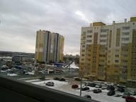 Сдается посуточно 1-комнатная квартира в Челябинске. 0 м кв. Братьев Кашириных.117