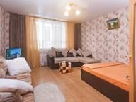 Сдается посуточно 2-комнатная квартира в Пензе. 0 м кв. ул. Пушкина, 43