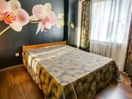 Сдается посуточно 2-комнатная квартира в Ростове-на-Дону. 0 м кв. ул. 339-й Стрелковой Дивизии, 12Б