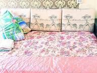 Сдается посуточно 1-комнатная квартира в Горно-Алтайске. 33 м кв. переулок Гранитный, 12