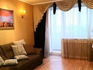 Сдается посуточно 2-комнатная квартира в Орле. 56 м кв. 4-я Курская ул., 31