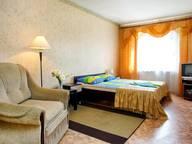 Сдается посуточно 1-комнатная квартира в Туле. 0 м кв. ул. Замочная, 105д