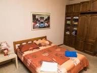 Сдается посуточно 2-комнатная квартира в Москве. 0 м кв. Земляной Вал дом 41 строение 1