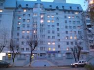 Сдается посуточно 1-комнатная квартира в Калуге. 18 м кв. ул.Труда 6