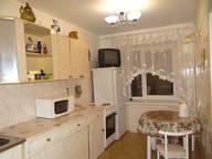 Сдается посуточно 2-комнатная квартира в Красноярске. 46 м кв. ул. Карла Маркса, 135