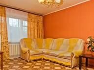 Сдается посуточно 1-комнатная квартира в Нижнем Новгороде. 32 м кв. Июльских дней 6