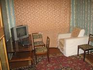 Сдается посуточно 1-комнатная квартира в Мурманске. 45 м кв. Новое Плато 19